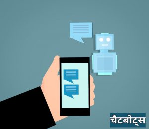 AI Full Form in Hindi