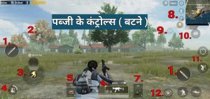Pubg controls in hindi