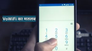 vowifi meaning in hindi