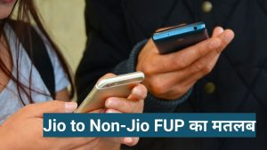 Jio to non jio fup means